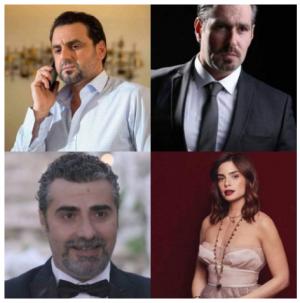 """""""غبطته والشيخ"""" - مسلسل عن الحرب اللبنانية"""