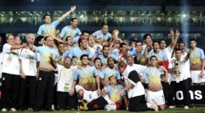 الشرطة المصرية تنقذ كأس أفريقيا قبل تهريبه إلى قطر