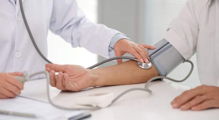 إذا كنت تعاني من إرتفاع ضغط الدم ..  إليك هذه النصائح