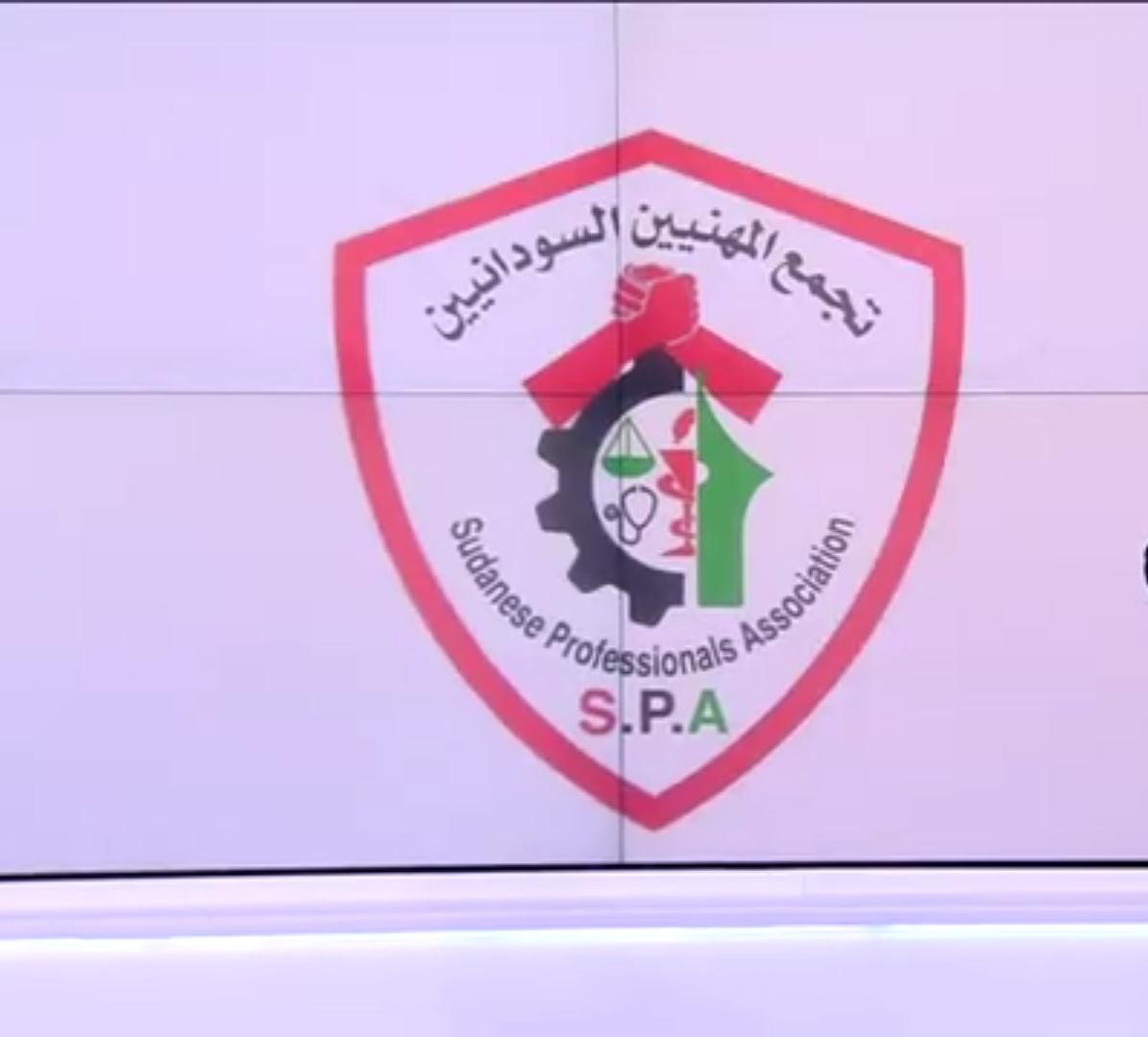 بالفيديو ..  مراسل الغد: لم يتم حسم الأسماء المرشحة للحكومة السودانية