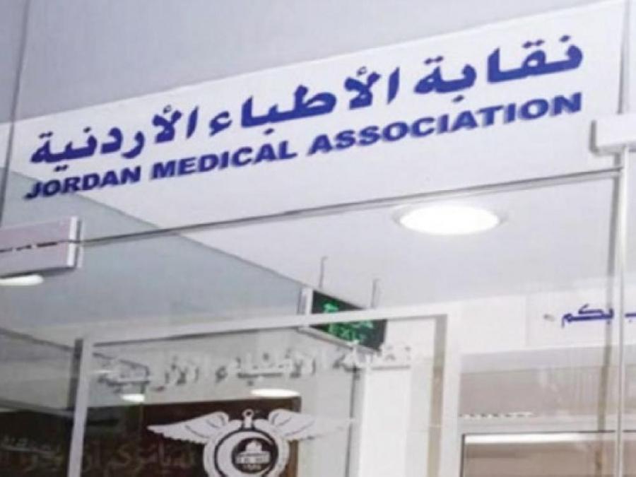الادارية العليا تؤيد حل مجلس نقابة الأطباء