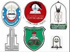 تفاصيل آلية قبول الطلبة في برنامج القبول الموحد بالجامعات الأردنية