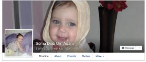 """مأساة ام نشرت صورة ابنتها على """"الفيس بوك """" بعبارات ثناء وفرحا بها وبعد 48 ساعة نعتها"""