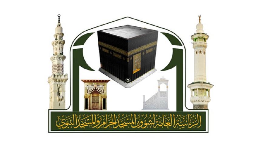 لاول مرة  .. خطبة المسجد الحرام بخمسة لغات هذا العام