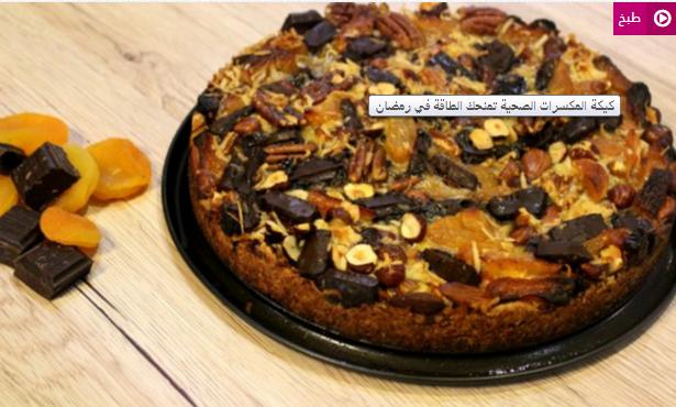 10 بدائل صحية عن الحلويات في شهر رمضان