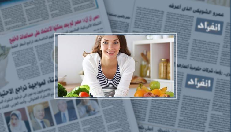 تعرف على طعامك الصحى خلال العيد