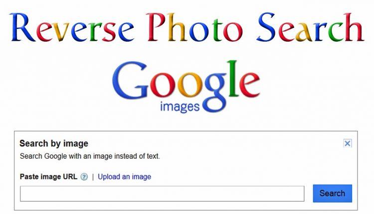 """اكتشف الأخبار المزيفة باستخدام خاصية بسيطة من """"جوجل"""""""