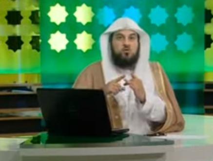 """بالفيديو ..  حكم ازالة شعر الجسم للرجل """"الشيخ محمد العريفي"""""""