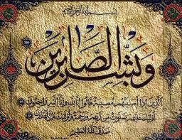 """مريم الرواضية """"ام عمر"""" في ذمة الله"""