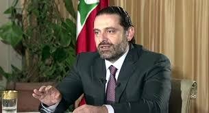 """في اول لقاء بعد ازمة استقالته :الحريري يوجه رسالة قوية إلى السعودية""""تفاصيل """""""