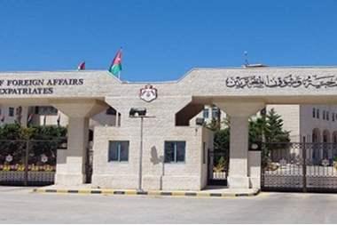 الاردن يرحب بتوقيع الاتفاق الانتقالي السوداني