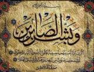 مدير اقليم اقراض الوسط المهندس هشام جرابعه في ذمة الله
