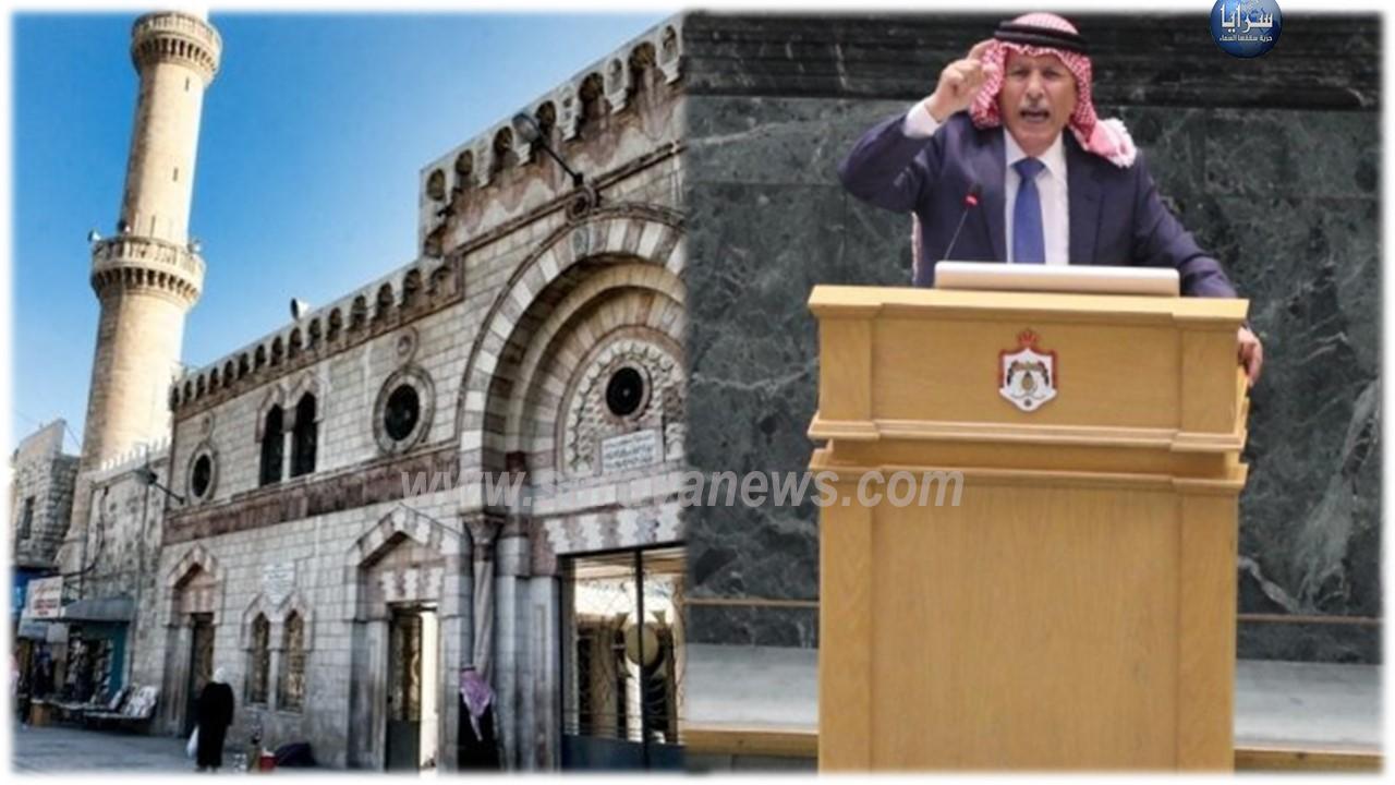 """النائب العرموطي يسأل الحكومة: هل ستهدمون """"منبر المسجد الحسيني""""؟!  ..  وثيقة"""