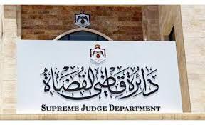 الزام الخاطبين دون 18 عاما بدورة تثقيفية للحصول على رخصة لاجراء عقد الزواج