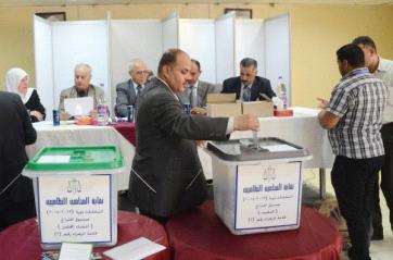 النتائج الرسمية النهائية لإنتخابات 'المحامين'