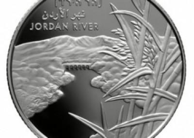 إسرائيل تصدر قطعة نقود تحمل image.php?token=dd1a22c749022b60e33a36a3fa6b39a1&size=
