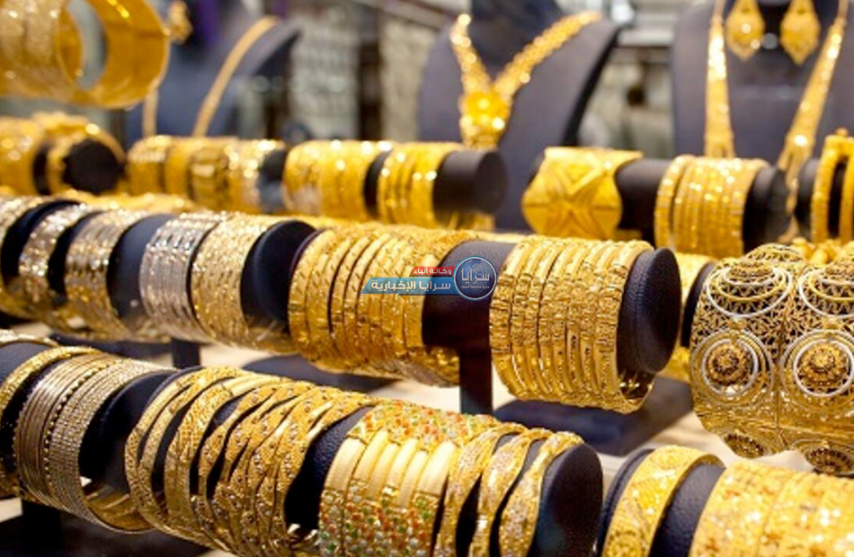 أسعار الذهب في الأردن اليوم الثلاثاء