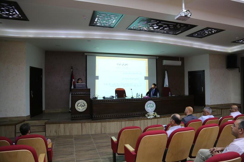 براءات الاختراع ..  محاضرة توعوية في جامعة الزيتونة الأردنية