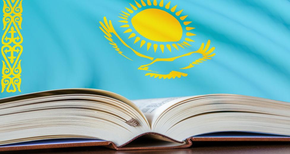 """السفارة الأردنية في كازاخستان تزف بشرى سارة لطلبة""""التعليم المستمر"""" ..  تفاصيل"""