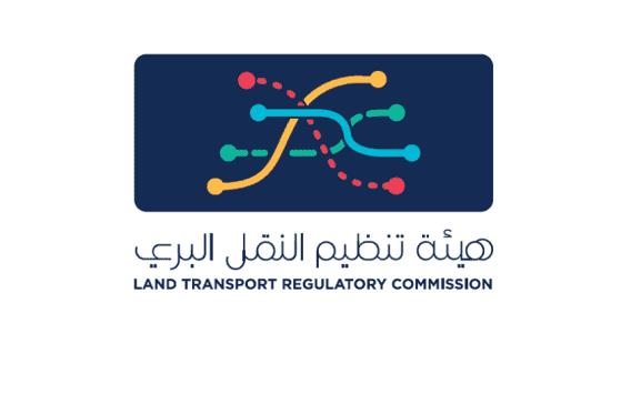 هيئة النقل تدعم العاملين بالقطاع بـ 7 ملايين دينار