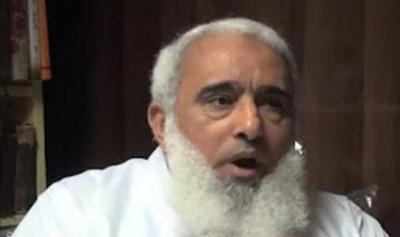 """فيديو  ..  ناشطات مصريات يتظاهرن ضد الداعية الإسلامي """"ابو اسلام """"لوصفهن بـ """"العاهرات"""""""