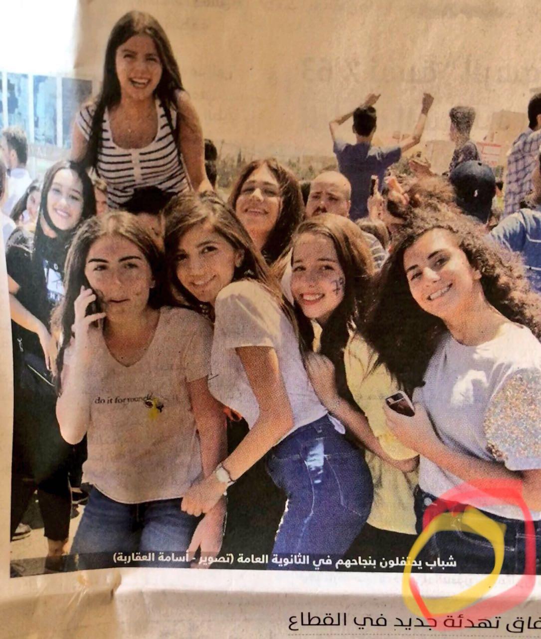 النائب خوري ينتقد الاخطاء الاملائية في صحيفة الرأي  ..  صور