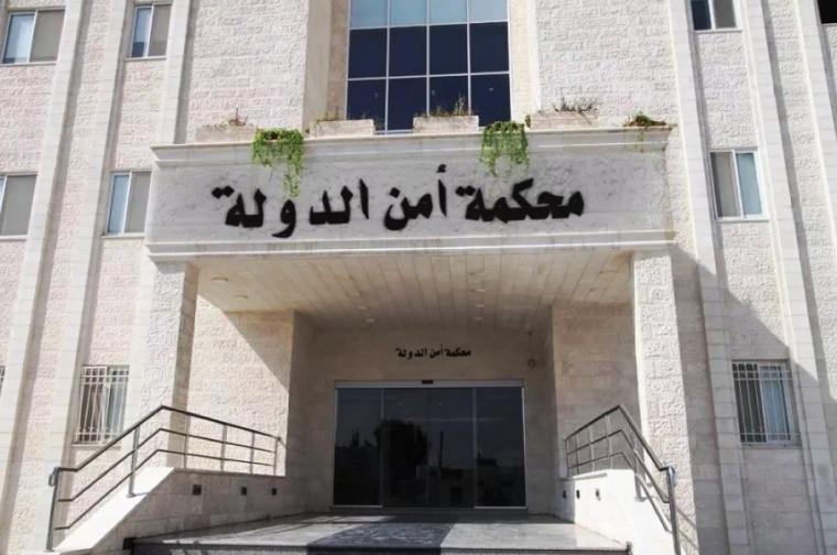 أمن الدولة تُباشر التحقيق بواقعة تسلل أردنيين للكيان الصهيوني  ..  تفاصيل
