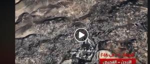 فيديو يوضح تسلسل الأحداث الأمنية في مدينتي الفحيص والسلط