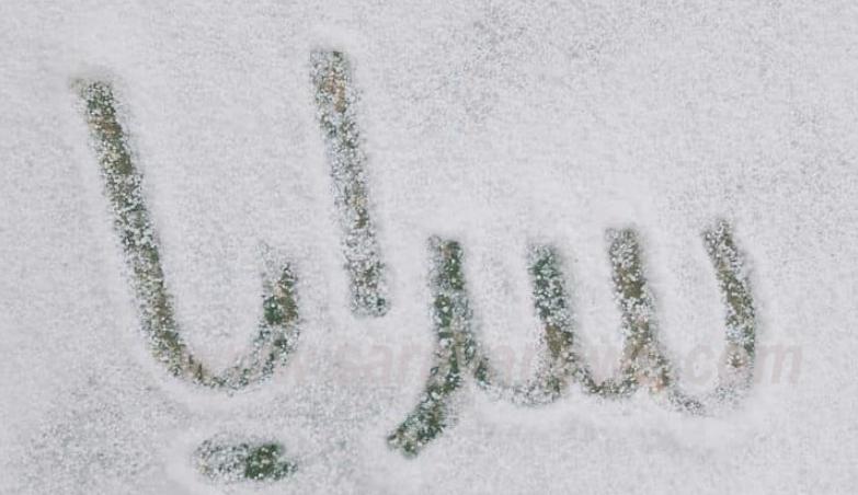 الأرصاد: منخفض جوي جديد وقوي التأثير قادم للأردن  ..  هل سيحمل الثلوج؟