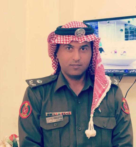 الرائد بسام سليمان الكورة  .. مبارك الترفيع