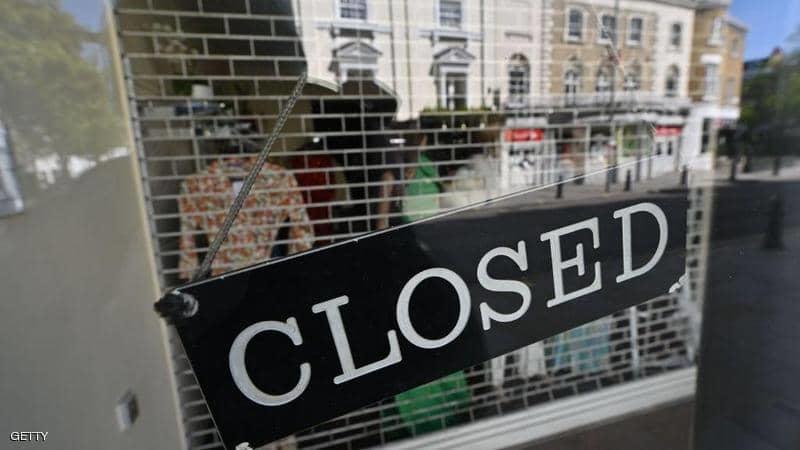 بريطانيا: كورونا يضر بدخل ثلث الأسر