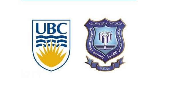 مذكرة تفاهم بين عمان الأهلية وجامعة (British Columbia) الكندية