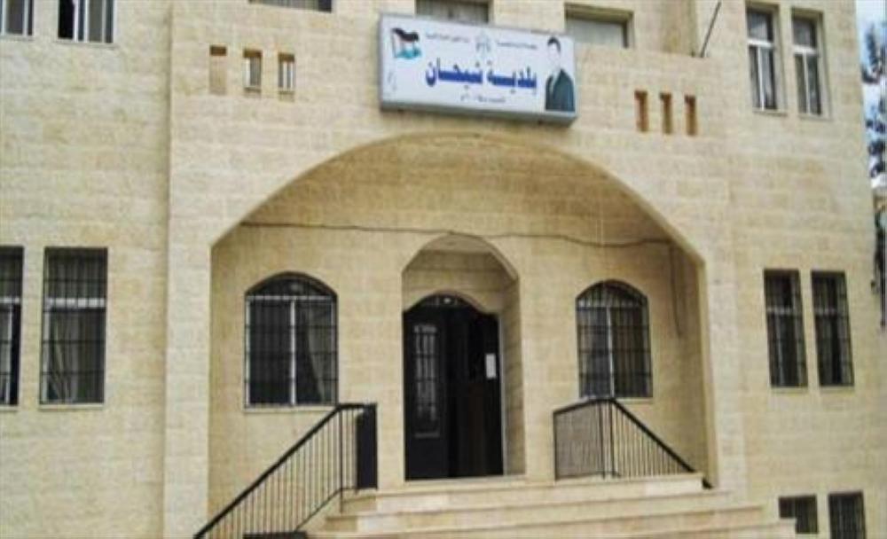 تعليق الدوام في بلدية شيحان لمدة 24 ساعة لتأخر نتائج فحص كورونا