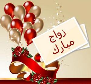 الف مبارك محمد الجعافرة