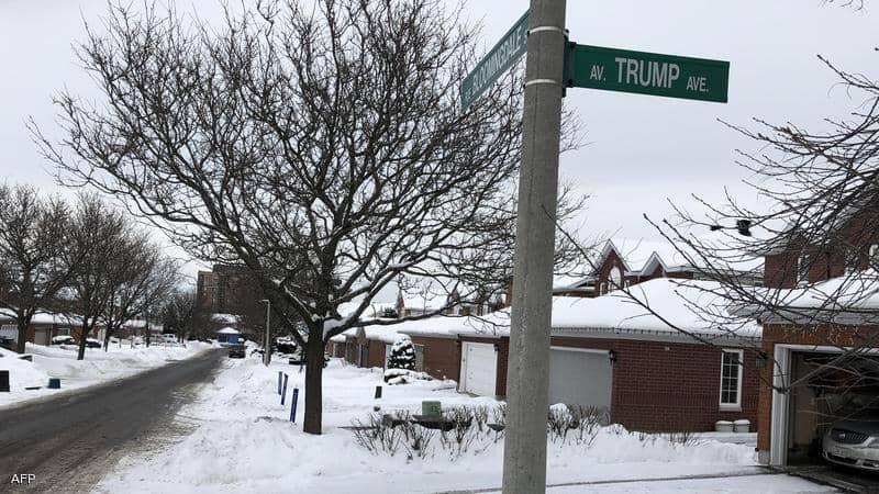 """في جادة ترامب ..  سكان حي كندي يريدون تغيير """"الاسم"""""""