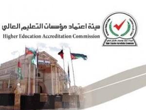 قرارات مجلس هيئة مؤسسات التعليم العالي