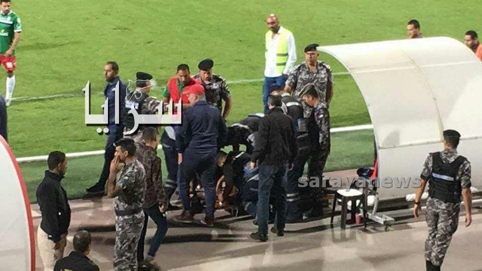 وفاة أحد كبار مشجعي نادي الوحدات أثناء متابعته مباراة فريقه المقامة الان