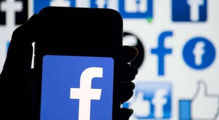 """""""Facebook Dating"""" ..  جديد موقع التواصل الأشهر عالمياً"""