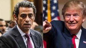 بالفيديو  .. برلماني مصري يكشف حقيقة تأجير أحد مكاتبه لترامب لدعم مصر والسيسي !