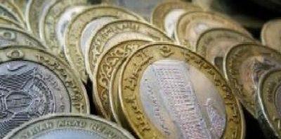 تفسير رؤية العملات المعدنية في المنام