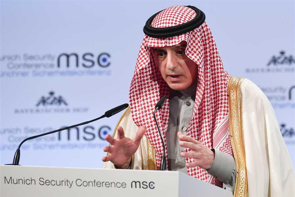 بالفيديو  ..  تعرف على جمهورية الموز التي تحدث عنها الوزير السعودي عادل الجبير