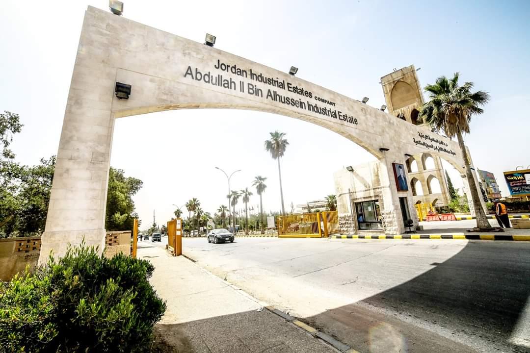 المدن الصناعية الأردنية صروح اقتصادية تجسّد معنى الإستقلال و فخاره