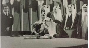 """كائن غريب بجوار الملك فيصل يضع """"التعليم السعودية"""" في مأزق..صور"""