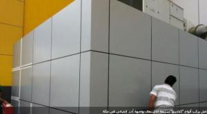 لهذا السبب تشتعل الحرائق في فنادق مكة المكرمة