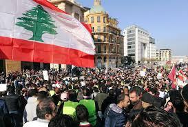 اضراب عام في لبنان