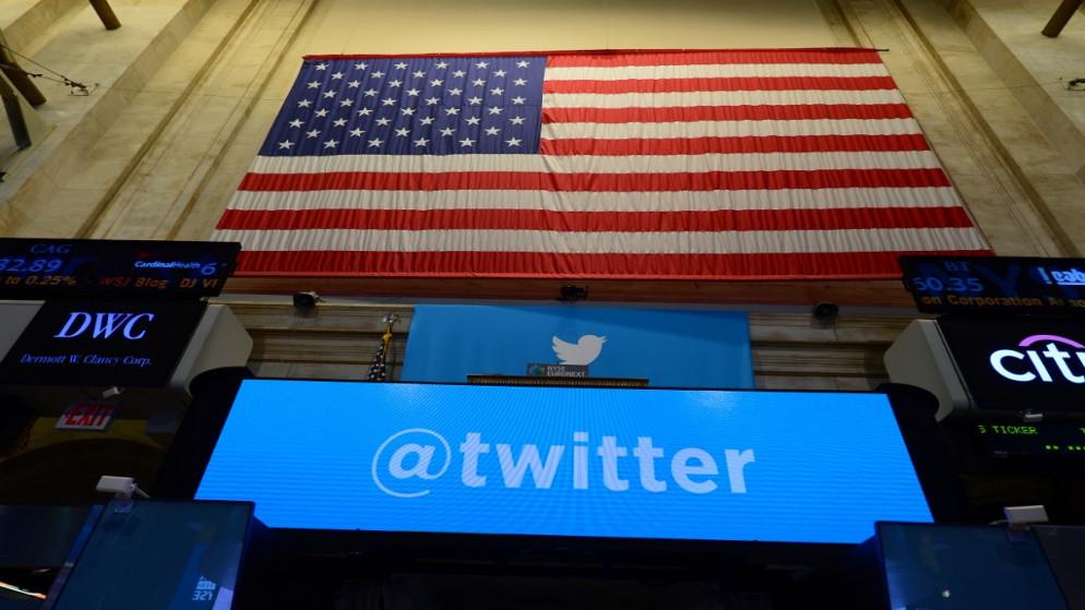 تويتر يسلّم الحساب الرسمي للرئيس إلى بايدن يوم تنصيبه