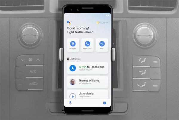 وضع القيادة في مساعد جوجل يصل إلى أندرويد