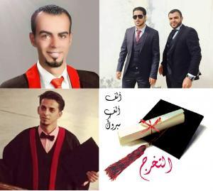 مبارك التخرج  لـ اكرم السلايمة و محمود وعادل و عمر القطيشات