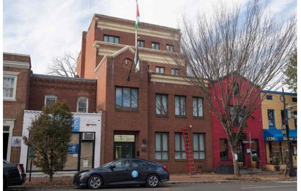 ترامب يأمر بإغلاق مكتب البعثة الفلسطينية في واشنطن