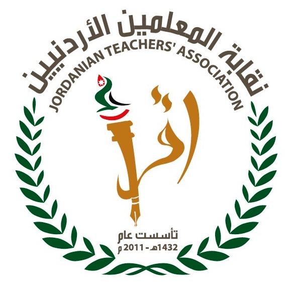 أزمة فرع إربد بنقابة المعلمين تتصاعد وإجتماع إستثنائي الإثنين